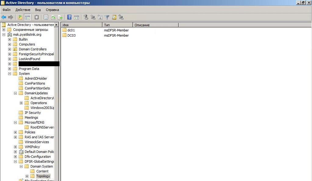 Как переименовать контроллер домена в Windows Server 2008 R2-3 часть через понижение контроллера домена-028