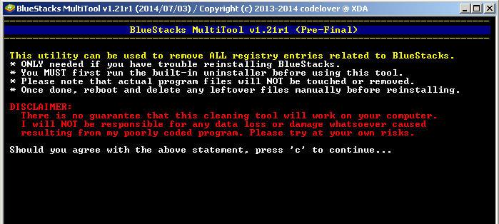 Как полностью удалить BlueStacks с компьютера-06