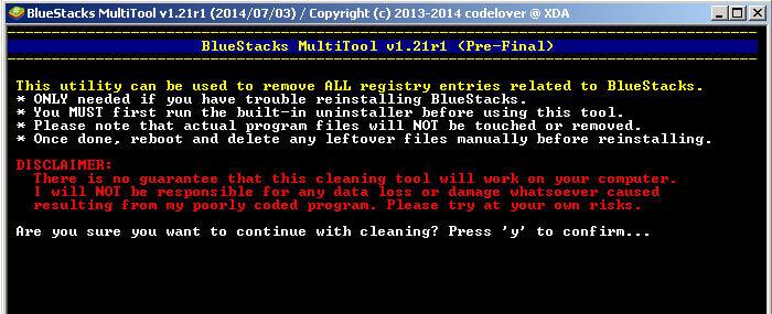 Как полностью удалить BlueStacks с компьютера-07