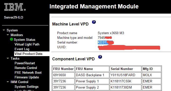 Как получить пробную лицензию для активации IBM IMM2 до редакции Advanced-04