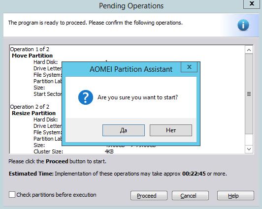 Как расширить системный раздел в Windows 7,8.1,10-08