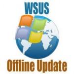 Как установить WSUS с SQL базой в Windows Server 2012R2