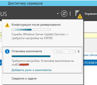 Как установить WSUS с SQL базой в Windows Server 2012R2-19