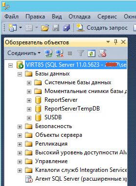 Как установить WSUS с SQL базой в Windows Server 2012R2-22
