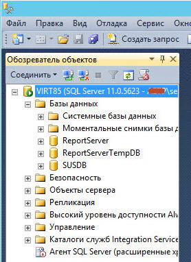 windows server оснастка
