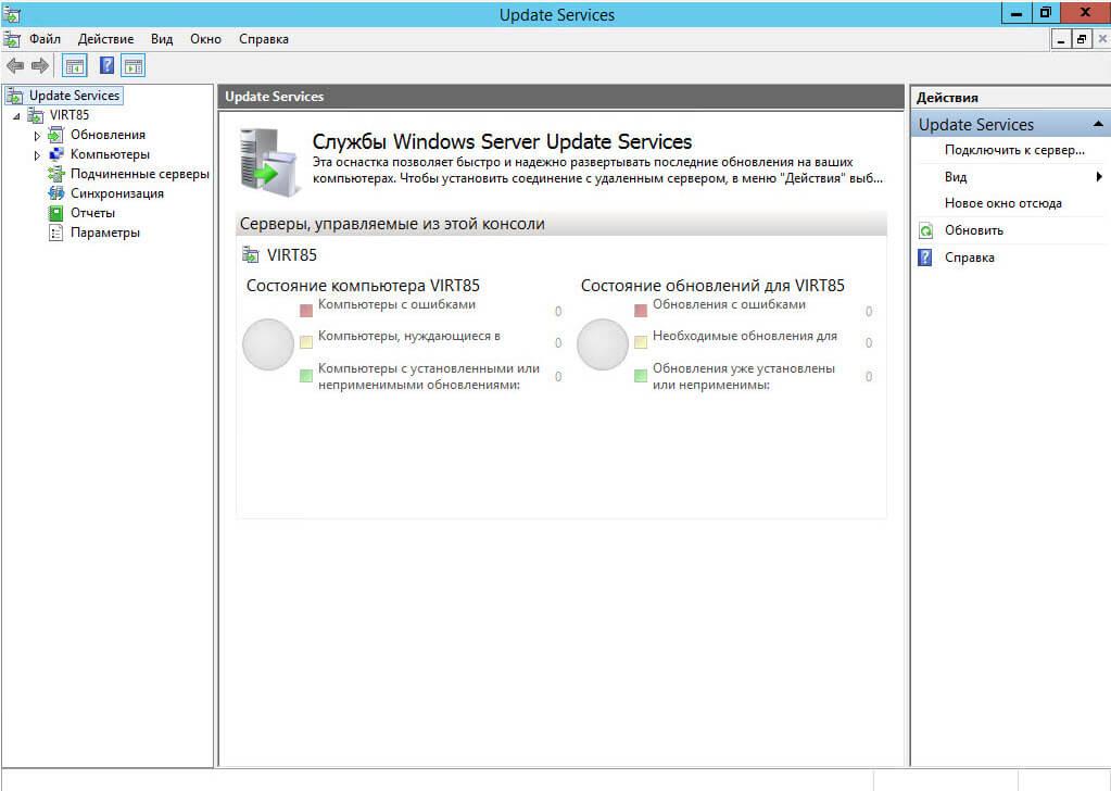 Как установить WSUS с SQL базой в Windows Server 2012R2-36