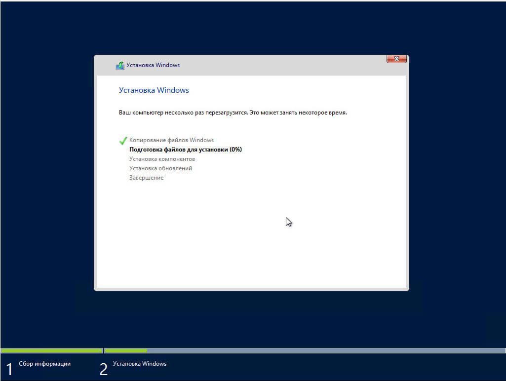 Как установить Windows Server 2012 R2 core-07