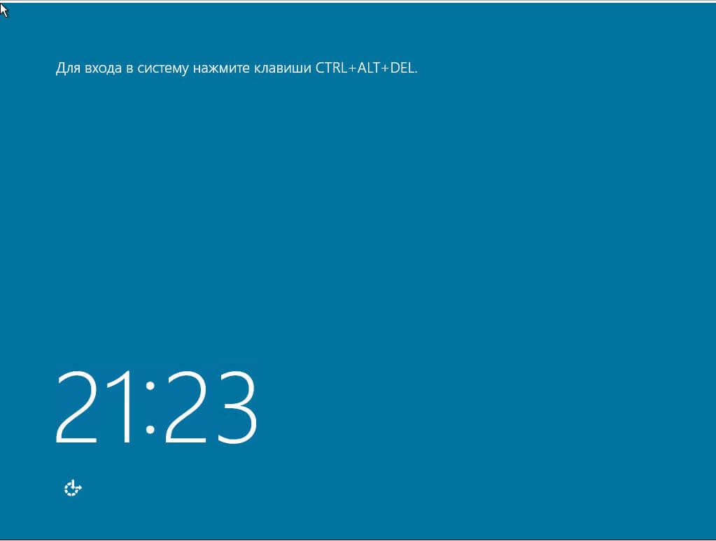 Как установить Windows Server 2012 R2 core-08