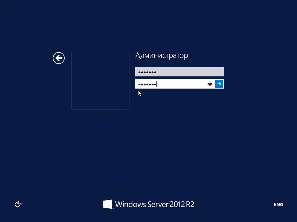 Как установить Windows Server 2012 R2 core-10