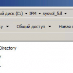 Как установить контроллер домена Active Directory Windows Server 2008R2 с помощью носителя IFM AD DS