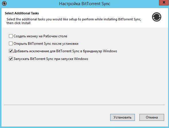Как установить установить bitTorrent sync и перенести 1 миллион файлов на другой сервер-02