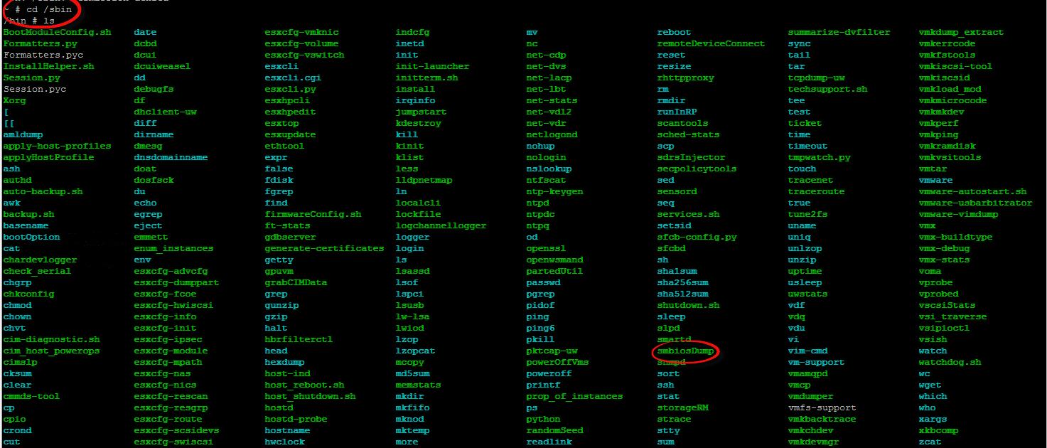 Как узнать модель и серийный номер сервера в ESXI 5.5-02