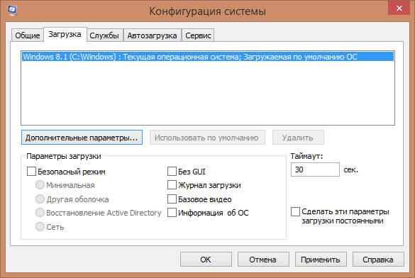 Как узнать версию Windows-06