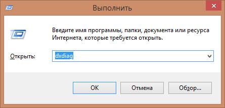 Как узнать версию Windows-09