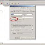Как задать часы работы учетной записи Active Directory