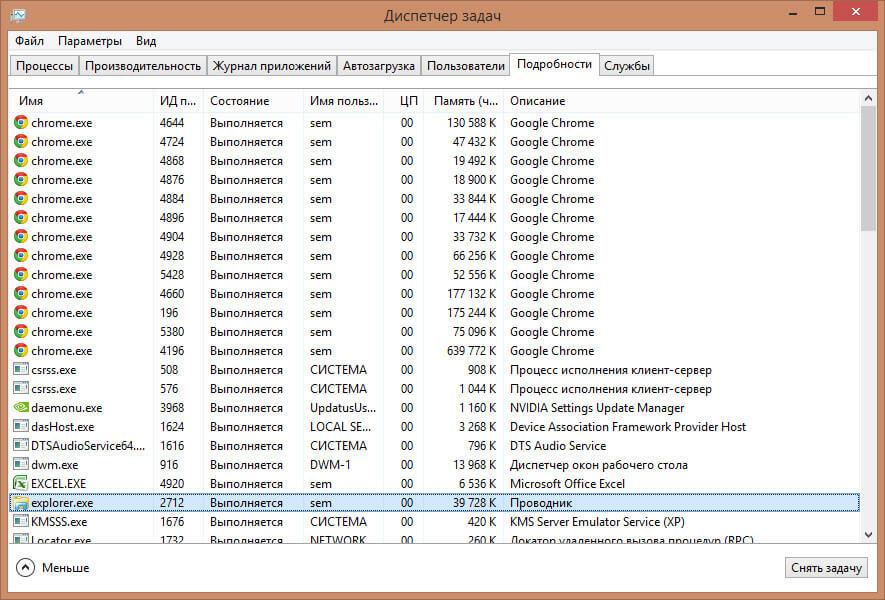 Не работает кнопка пуск в Windows 8.1-02