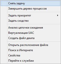 Не работает кнопка пуск в Windows 8.1-03