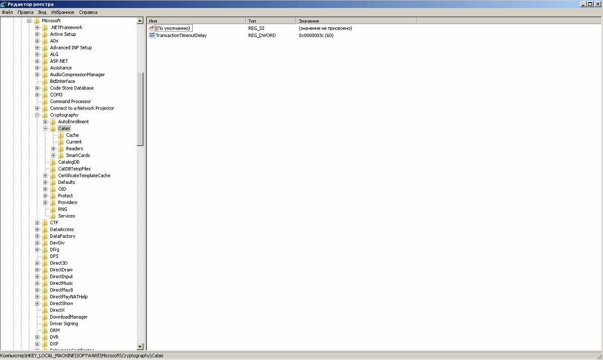 Не видится Etoken в PKI Client-06