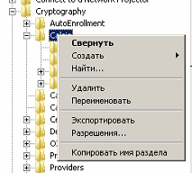 Не видится Etoken в PKI Client-07