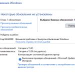 Ошибка 8024200D при установке обновления KB2919355 в Windows Server 2012 R2