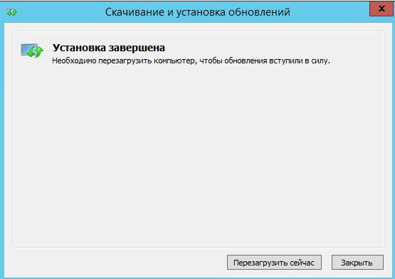 Ошибка 8024200D при установке обновления KB2919355 в Windows Server 2012 R2-10