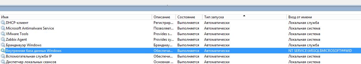 Ошибка последняя попытка синхронизации каталогов оказалась не удачной в WSUS Windows Server 2012R2-04