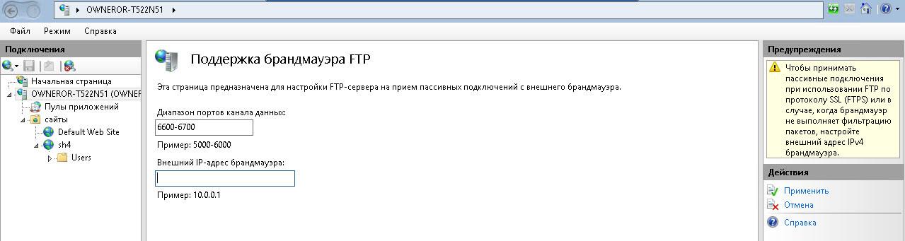 Ошибка в ходе открытия папки на FTP-сервере произошла ошибка-03