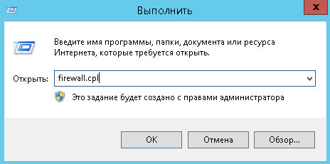 Ошибка в ходе открытия папки на FTP-сервере произошла ошибка-05