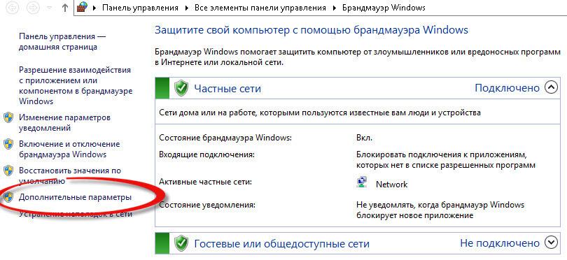 Ошибка в ходе открытия папки на FTP-сервере произошла ошибка-06