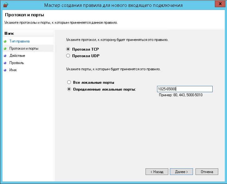 Ошибка в ходе открытия папки на FTP-сервере произошла ошибка-09
