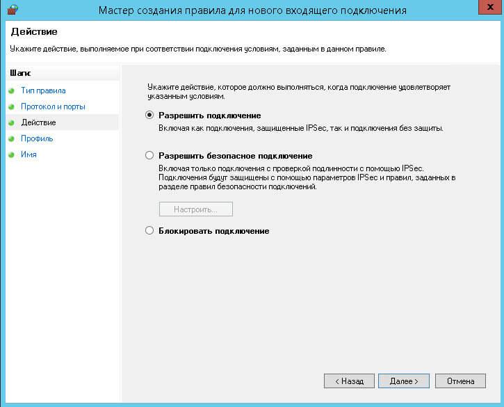Ошибка в ходе открытия папки на FTP-сервере произошла ошибка-10
