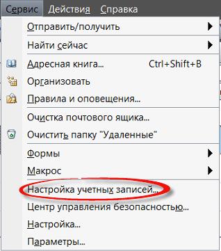 Outlook не видит Имя конфигурации S-MIME-02-0