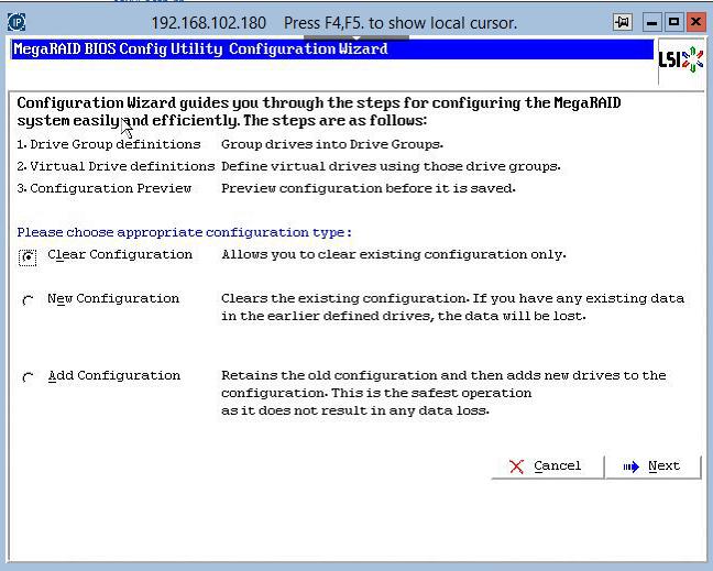 как зайти в RAID утилиту LSI при загрузке сервера-08