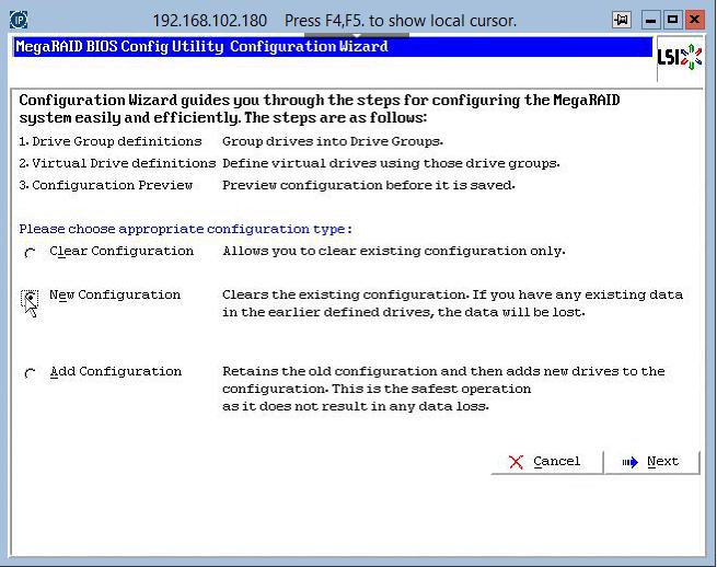 как зайти в RAID утилиту LSI при загрузке сервера-10