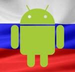 BlueStacks как поменять язык на эмуляторе android