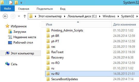 Как добавить утилиту очистка диска в Windows Server 2012 R2-06