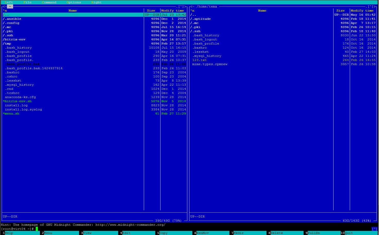 Как клонировать виртуальную машину с Bitrix и очистить всю уникальную информацию в нем-03