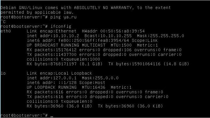 Как настроить NAT между двумя сетями с помощью службы маршрутизации и удаленного доступа в Windows Server 2008 R2-02
