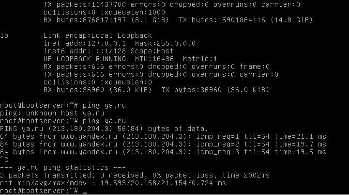 Как настроить NAT между двумя сетями с помощью службы маршрутизации и удаленного доступа в Windows Server 2008 R2-13