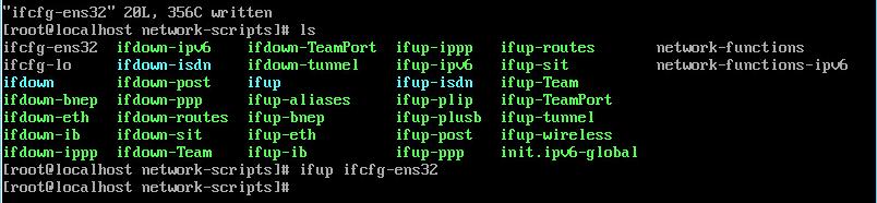 Как настроить сеть на CentOS 7 minimall - Как настроить статический ip адрес на CentOS 7 minimall-07