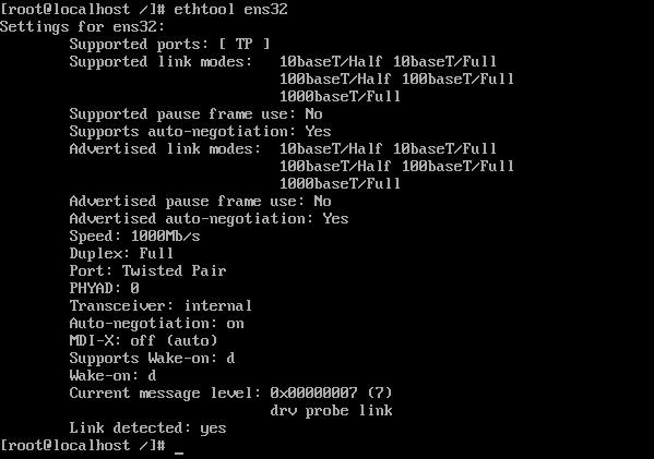 Как настроить сеть на CentOS 7 minimall - Как настроить статический ip адрес на CentOS 7 minimall-11