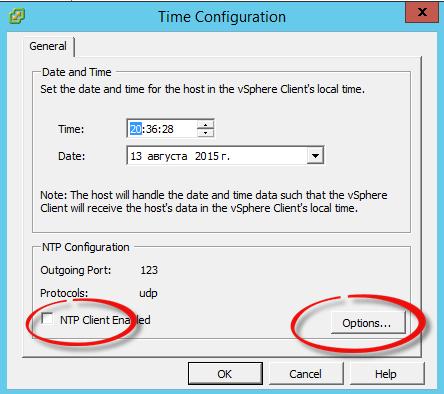Как настроить время и NTP клиента в ESXI 5.5-03
