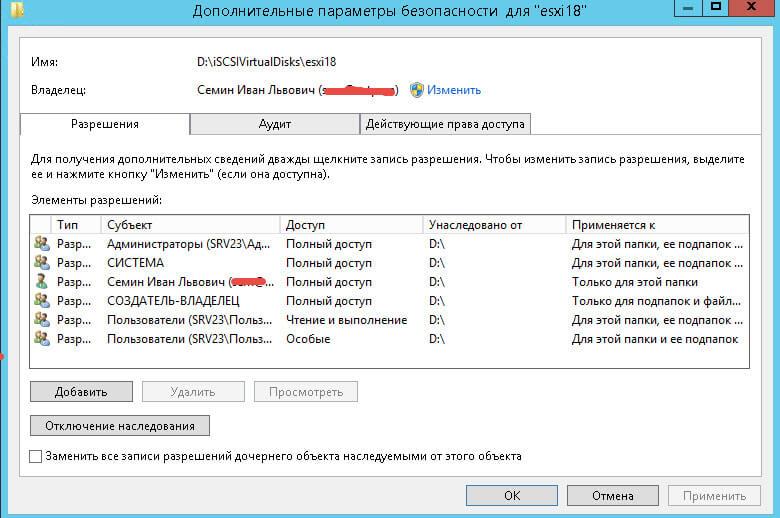 Как подключить NFS диск с Windows Server 2012 R2 в VMware ESXI 5.5-04