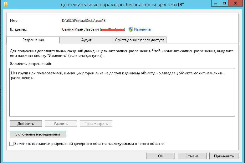 Как подключить NFS диск с Windows Server 2012 R2 в VMware ESXI 5.5-06
