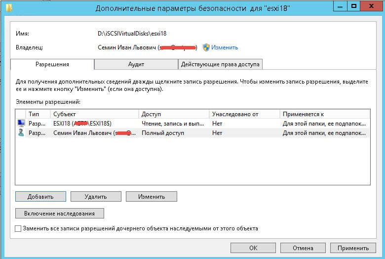 Как подключить NFS диск с Windows Server 2012 R2 в VMware ESXI 5.5-11