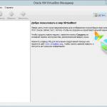 Как сконвертировать vdi в vmdk / Как сконвертировать VirtualBox в ESXI
