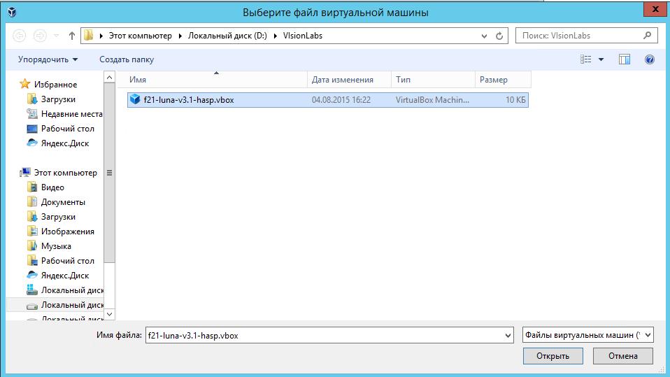 Как сконвертировать vdi в vmdk-Как сконвертировать VirtualBox в ESXI-03