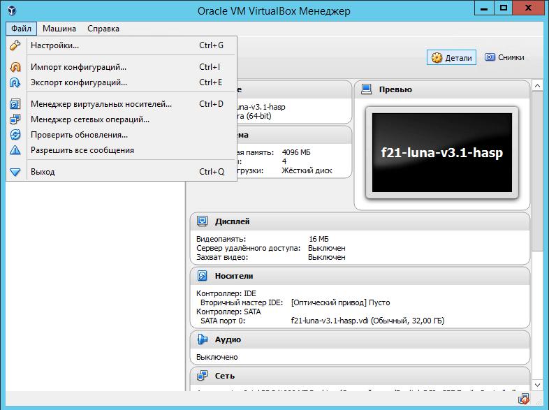 Как сконвертировать vdi в vmdk-Как сконвертировать VirtualBox в ESXI-04