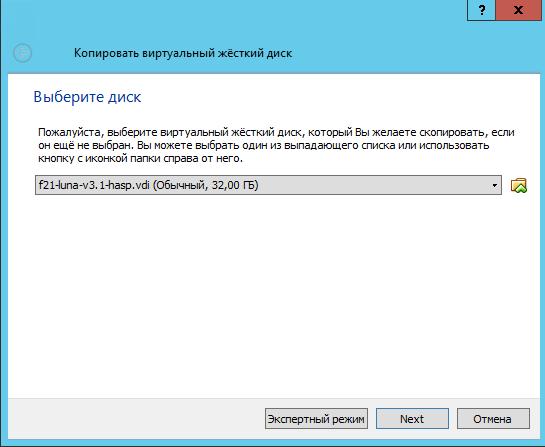 Как сконвертировать vdi в vmdk-Как сконвертировать VirtualBox в ESXI-06