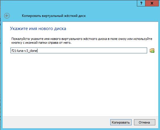 Как сконвертировать vdi в vmdk-Как сконвертировать VirtualBox в ESXI-09